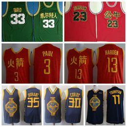Team Names Basketball Online Shopping   Team Names Basketball for Sale