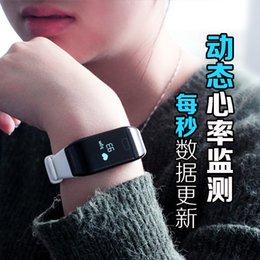 2019 herzorgane Smart2019 Heart Intelligence Rate Wasserdichte Bluetooth Motion Plan Schritt Orgel Armband Geschenk Mehr Mandarin Wort rabatt herzorgane