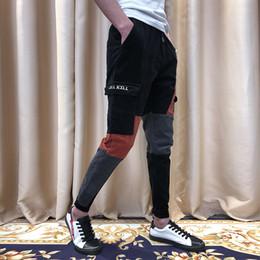 pantalones del remiendo del diseño de la manera Rebajas Pantalones de hombre Marca de moda Otoño Invierno Pana Hombre Joggers Mediados de cintura Slim Fit Pantalones Casual Hombres Patchwork Design Pantalones Harem