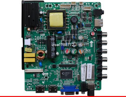 Universal Motherboard Coupons, Promo Codes & Deals 2019