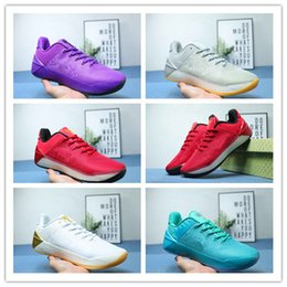 new concept 96ca1 13a57 2019 neu kommen Kobe AD Exodus Derozan Multicolor War Boots Basketball  Schuhe hohe Qualität kb A. D. Herren Trainer Sport Turnschuhe Größe 7-12  günstig kobe ...