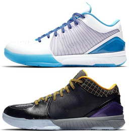 table for 12 Promo Codes - Classic Zoom Kobe IV 4 Protro Draft Day Hornets Carpe Diem Del Sol Sports Basketball Shoes For Mens Trainers ZK4 4s Sneakers Size7-12