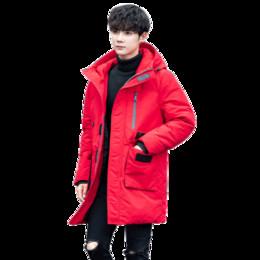 6b1480aa9b6 New Hooded Long Winter Duck Down Parkas Men Casual Clothing Outwear Down Jackets  Male Thick Coat Fashion Puffer Jacket discount long puffer jacket men