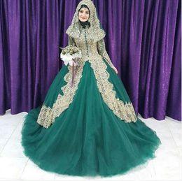 2019 vestido verde hijab Turco Verde islâmico vestido de noite 2020 vestido de baile de tule mangas compridas Applique Hijab Dubai Kaftan muçulmanos Prom vestido verde hijab barato