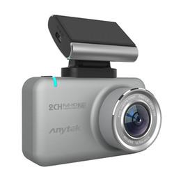 Adeeing 1080p автомобильный видеорегистратор 150 градусов двойной объектив тире Cam рекордер камеры 2.4 в касание парковка монитор ночного видения G-датчик GPS автомобильный видеорегистратор Р20 supplier touch screen monitor for cars от Поставщики сенсорный экран для автомобилей