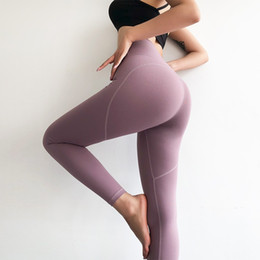 e892ec40cec49 Heart-shaped Hips Push Up Yoga Pants Fitness Tights Women Flexible High  Waist Sport Athletic Leggings Activewear  333806