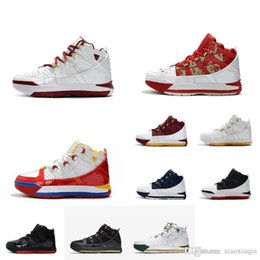new style 0df07 07531 lebron new shoes 2019 - New retro lebron 16 basketball shoes for sale White  Gold Floral