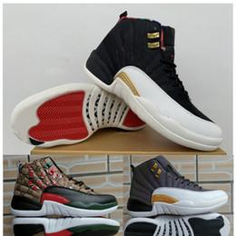 zapatos de piel de serpiente Rebajas 2019 recién llegado 12 zapatos de baloncesto de piel de serpiente hombres 12 s patrón de cocodrilo CNY Flash Sports Designer Sneakers tamaño 7-13