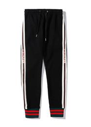 0sport degli uomini dei pantaloni di sport della lettera moda maschile GUCCI alta qualità pantaloni da jogging da