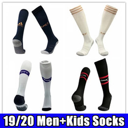 real madrid football team Coupons - 19 20 Men's Kids Soccer Socks Real Madrid Mexico Lyon Home and Away Football Socks 2019 2020 Man utd Club Team Ajax Soccer Socks On Sales
