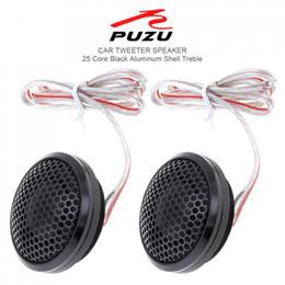 Алюминиевый динамик онлайн-2pcs 120W Black Aluminium Car Tweeter Loud Speaker Transparent Silk Stretch Film Hifi Speakers Auto Radio Stereo Loudspeaker