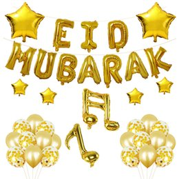 Canada Festival musulman Béni EID MUBARAK Décoration Ramadan EID Lune Ballons Globos Décoration Ramadan Kareem supplier blessing decorations Offre
