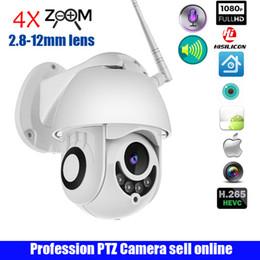 4x 1080P h.265 wifi caméra sans fil Pan / Tilt deux voies Talk 2MP MINI Wifi caméra sans fil ptz fente TF extérieur étanche ? partir de fabricateur