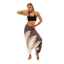 2019 pantaloni harem di bloomers yoga Pantaloni sportivi super loose Pantaloni yoga Pantaloni uomo pigiama Sleep Bloomers Pantaloni Harem Pantaloni stampati Dance Indian # 73814 pantaloni harem di bloomers yoga economici