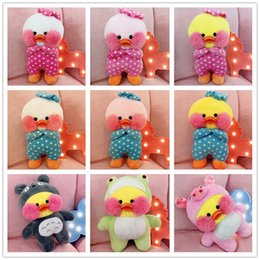 stuffed plush yellow duck Promo Codes - Lalafanfan Plush Stuffed Toys Doll Kawaii Cafe Mimi Yellow Duck Cosplay Plush Toys Girls Lovely Decoration For Children