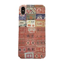 Cell cases china en Ligne-Protecteur générique de couverture de cas de téléphone portable en plastique de la ville de Chine générique pour HuaWei Hua Wei honorer 8/10 / 10i / 20i / 9i, Nova 3 / 3i / 3e, Nova 4 / 4e