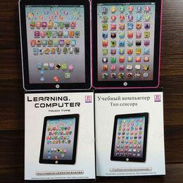 Дети дети английский обучение Pad игрушка образовательный компьютер ЖК-планшет обучение станки дети ноутбук Pad интеллект игрушки подарок z288 от