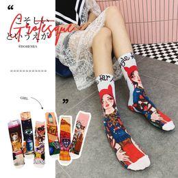 617912641c Fashion personality Cartoon Cute Cotton Long Women 3D printing Knee High  Socks Harajuku Funny Cosplay Socks for girl ladies