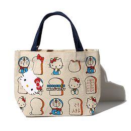 Olá kitty bolsas para crianças on-line-Novo Dos Desenhos Animados Olá Kitty Saco de Lona Crianças Almoço saco de Piquenique Lancheiras Térmicas Para As Mulheres Escritório bolsa almuerzo lancheiras L08