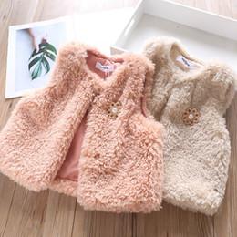 fiori di panciotto Sconti 2 colori fiore pile ragazze gilet autunno inverno bambini gilet bambini abiti firmati ragazze giacca bambini cappotti cappotto ragazze A8234