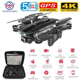 камеры с длинным зумом Скидка S167 дрон с GPS 4К высокой четкости 1080p 5г беспроводной доступ в интернет с FPV беспилотный полет 20 минут высота для поддержания вертолет дистанционного управления беспилотный камеры T191108 500м