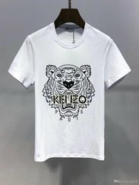 funny beads Coupons - White Roar Tiger T Shirt Men's Funny Design Animal Tops T Shirt Liberty Athletics Custom 100% Full Cotton Tee Shirts Cool Tees