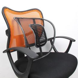 Suporte de costas de cadeira de carro on-line-Assento de carro Cadeira de Escritório de Volta Almofada de Malha Lombar de Volta Brace Suporte Home Office Cadeira de Assento Do Carro Almofada Almofada de Massagem Legal