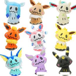 juguete suave eevee Rebajas 9 estilos Pikachu Mimikyu Umbreon Eevee Sylveon Espeon felpa juguetes de peluche juguetes de la muñeca 17-25cm suave comfortabe niños y regalo L478