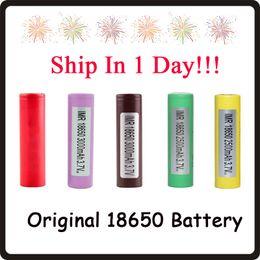 baterias samsung 25r Desconto Autêntica Bateria 18650 LG HG2 Samsung INR18650 30Q 3000 MAH HE2 HE4 INR 25R 2500 mah Baterias Recarregáveis Usando Celular EC041