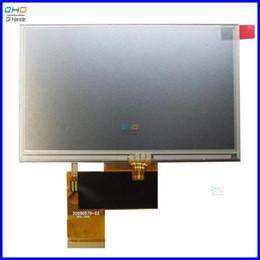 Prestigio lcd online-5 zoll lcd display mit touch panel screen matrix für prestigio geovision 5000 5055 5466 gps touch ersatz kostenloser versand