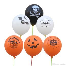 6 projetos de 12 polegada 2.8g engrossado Halloween temático Festival balões abóbora morcego impressão de látex de Halloween decoração do partido balão 100 pçs / lote de