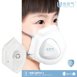 Canada masque intelligent n95 ventilateur respiratoire électrique Pm2.5 masque médical anti-buée antipoussière pour enfants enceintes Offre