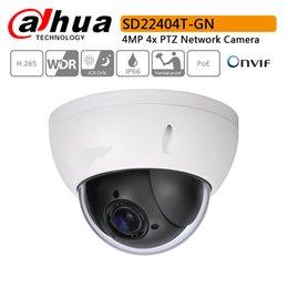 Dahua SD22404T-GN Caméra réseau 4x PTZ 4x IVS WDR POE IP66 IK10 Mise à jour à partir de SD22204T-GN AUCUN LOGO OEM Dahua LOGO Version Livraison Gratuite ? partir de fabricateur