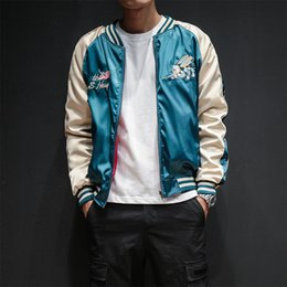 3b664e72c Sukajan Jacket Coupons, Promo Codes & Deals 2019 | Get Cheap Sukajan ...