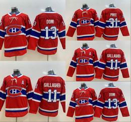 Детские футболки онлайн-Молодежь Монреаль Канадиенс 13 Макс Доми 11 Брендан Галлахер 31 Кэри Цена Детские Хоккейные Майки Двойной Stiched High Quanlity Красный