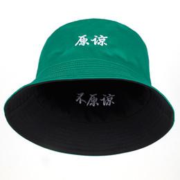 2020 boonie sombreros verde Dos parodia lateral reversible verde sombrero del cubo de mujeres de los hombres que pescan la gorra de caza Bob Caps Beach Suncreen para boonie verano rebajas boonie sombreros verde