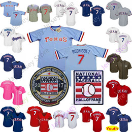 Texas baseball online-Ivan Rodriguez Jersey 7 Männer Frauen Jugend 1995 2019 HOF Ruhmeshalle Patch-Texas-Baseball-Shirts Weiß Rot Blau Grau