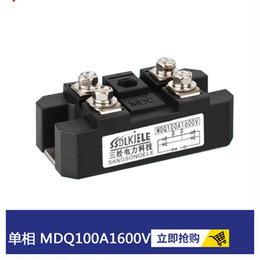2019 gleichrichterbrücken Einphasen-Gleichrichtermodul MDQ100A200A80A60A300A40A400A500A1000A1600V Gleichrichterbrücke rabatt gleichrichterbrücken
