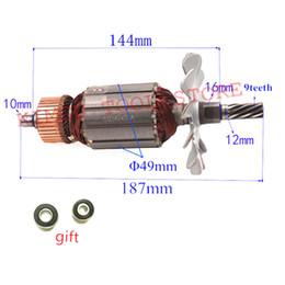 Shop Rotor Motor UK | Rotor Motor free delivery to UK