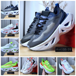 кевин дюрант обувь низкий срез Скидка NIKE 2019 ZoomX Vista Grind обувь Яркие малиновые вольт Wmns Zoom X Segida обувь Спортивные кроссовки Высочайшее качество размер 5.5-10 с коробкой