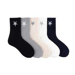 calcetines de cachemir para niñas Rebajas Color puro de cinco puntas calcetines con estampado de estrellas, divertido y divertido, con dibujos animados, calcetín de algodón que absorbe el sudor, transpirable, confort personalizado y personalizado
