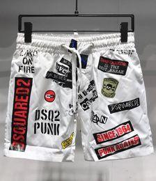 Clothes dryer online-DS2 Men Beach Board Shorts Hombres Ropa de verano de secado rápido Boardshorts Sea supre Pantalones cortos de alta calidad Ropa Casual
