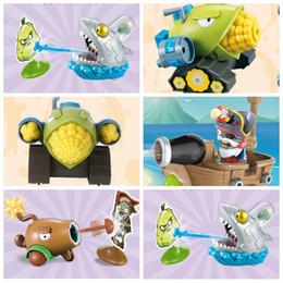 2019 морковь Растения против зомби смешные автомобильные игрушки кукуруза пушки машина броня пиратский капитан морковь войны Колесница артиллерийские снаряды Launchable Toy 20 2hq O1 дешево морковь