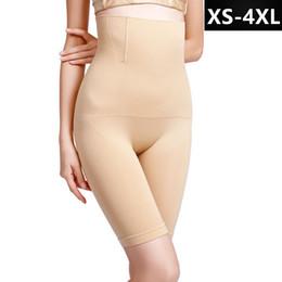 calça de espartilho Desconto Postpartum cintura alta barriga de ângulo plano espartilho Corset Hip corpo beleza corpo de senhoras calças de modelagem