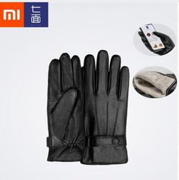 Xiaomi Mijia Qimian Lammfell Touchscreen Handschuhe Spanisch Roher Winter Herbst Verdicken Warme unisex für fahren, moto, angeln D5 # von Fabrikanten