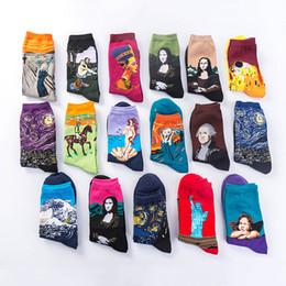 Мультяшное искусство граффити онлайн-мужские женщины дизайнер бренд носки носок живопись маслом искусство носки портрет уличные граффити Ван Гог Мона Лиза длинный носок Зима Осень хлопок