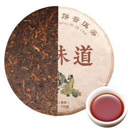 Bolos de chá verde on-line-100g Yunnan Old Taste Original Maduro Puer chá Bolo orgânico Natural Pu'er árvore mais antiga Cozido Preferências Puer preto Puerh Verde Alimentos