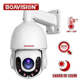 4MP 5MP PTZ Caméra IP 1080P extérieure ONVIF 30X Zoom IP66 mini caméra dôme étanche à la vitesse H.264 IR 120M CCTV Caméra de sécurité ? partir de fabricateur