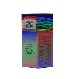 Wholesale Caja de cosméticos material de artesanía productos de belleza personalizados embalaje caja de papel ventas al por mayor fabricación envío gratuito