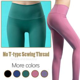 2019 quadril de mulher de beleza Yoga Calças femininas, cintura alta calças justas, Lady Leggings exercício físico, joggings Calças, estiramento Nona Calças, Crotless costurar
